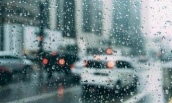 الطقس: تتأثر البلاد بمنخفض جوي مصحوب بكتلة هوائية باردة