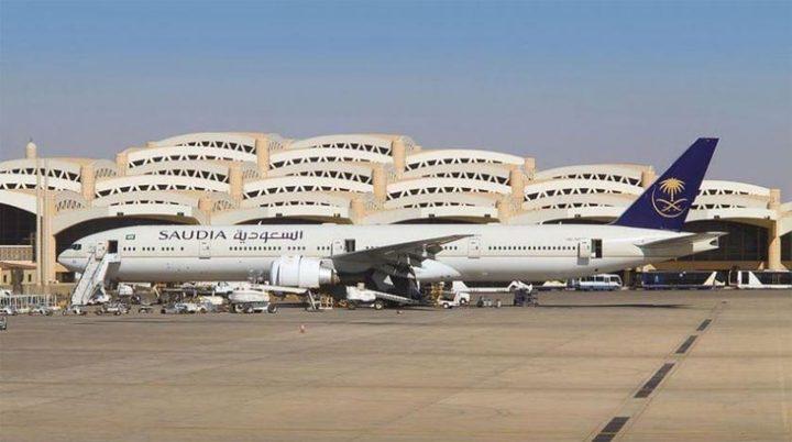 السعودية تقرر رفع تعليق السفر للمواطنين في 17 مايو المقبل