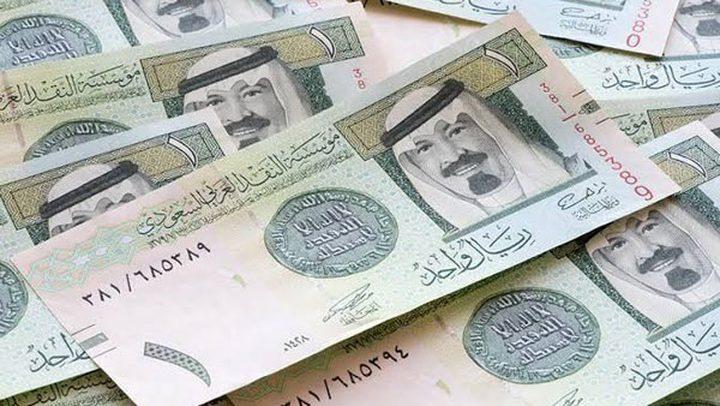 سعر الريال السعودي مقابل الدولار الأمريكي