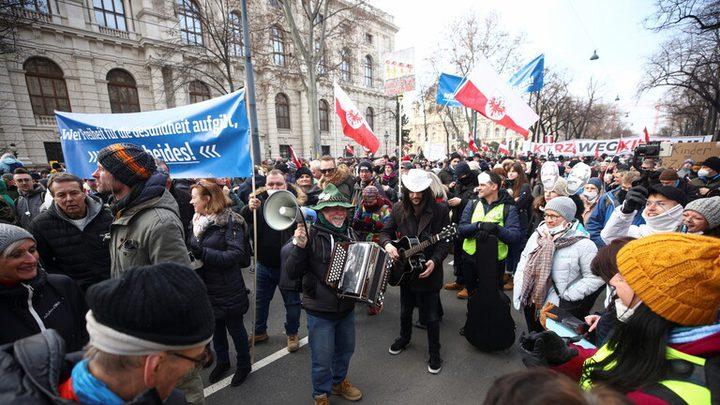 مظاهرات في النمسا ضد القيود التي فرضت بسبب كورونا
