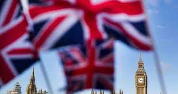 بريطانيا تتقدم بطلب للانضمام إلى اتفاق التجارة الحرة