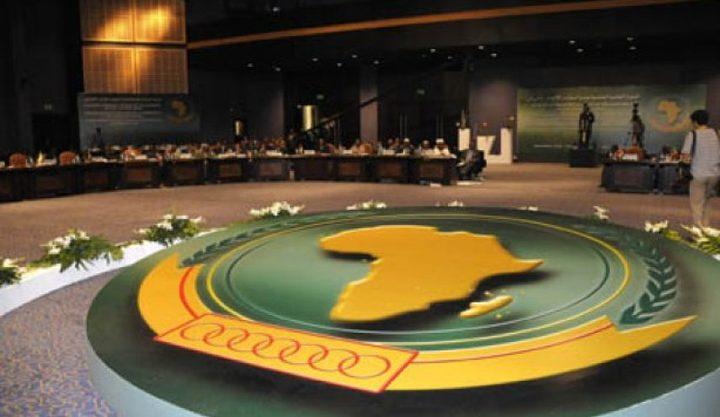 مفوضية الإتحاد الأفريقي تؤكد دعمها الثابت للقضية الفلسطينية
