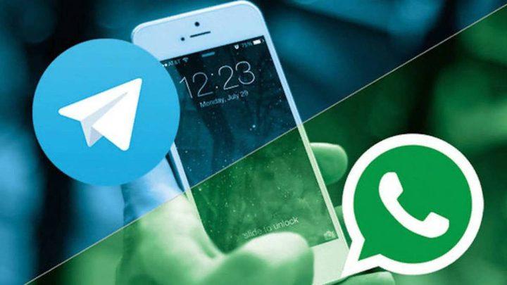 كيف تنقل محادثات واتساب إلى تطبيق تلغرام