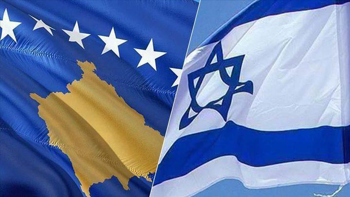 توقيع اتفاق إقامة علاقات دبلوماسية بين دولة الاحتلال وكوسوفو
