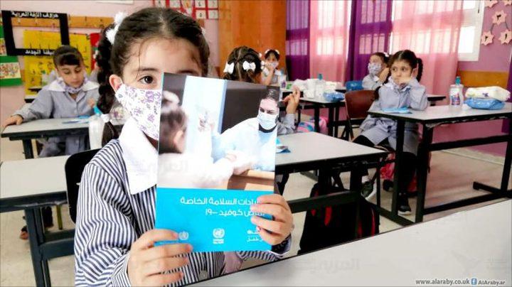 التربية: العودة للمدارس وفق نظام النصف الاول من العام الجاري