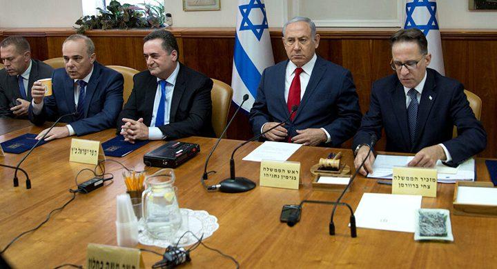 الكابينيت الإسرائيلي يبحث مستجدات النووي الإيراني