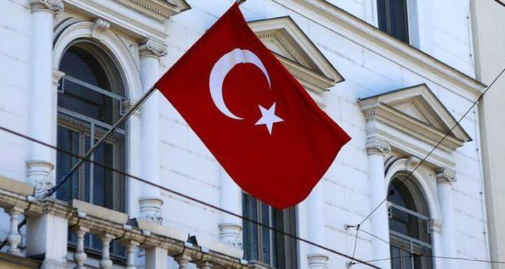 تركيا تدين تعهد كوسوفو افتتاح سفاره لها في القدس