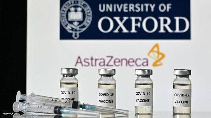 أوكسفورد تخوض تجربة جديدة لزيادة المناعة ضد كورونا