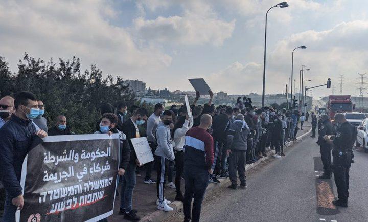 استمرار الاحتجاج ضد الجريمة في ام الفحم
