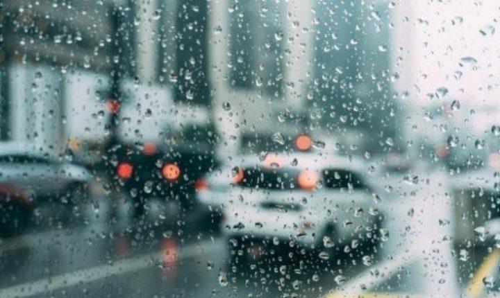 الطقس: استمرار المنخفض الجوي وأمطار فوق بعض المناطق