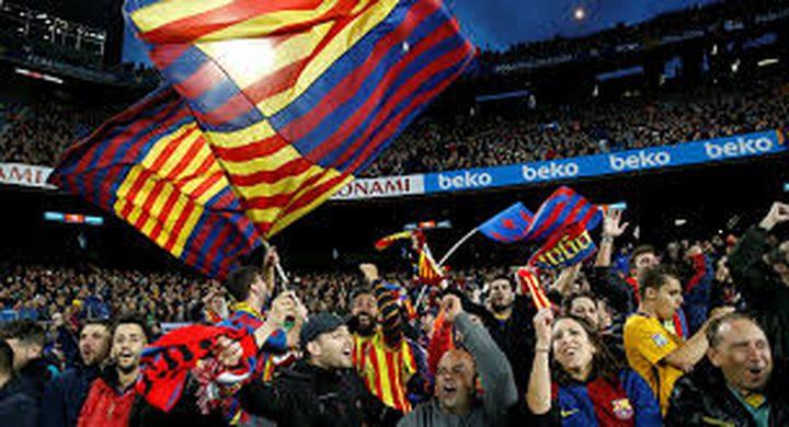 قمة نارية في قرعة نصف نهائي كأس ملك إسبانيا