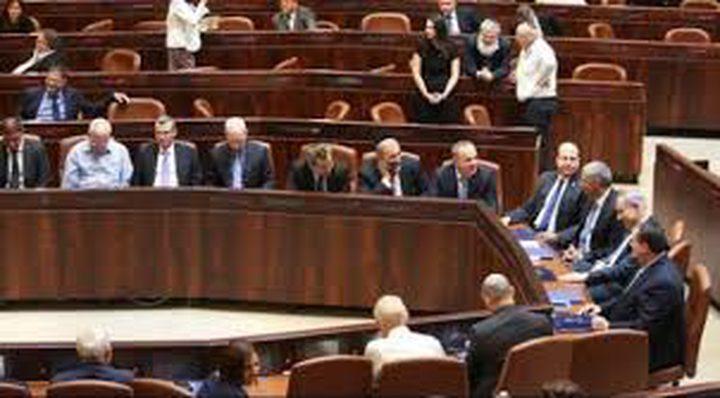 39 قائمة تتنافس على انتخابات الكنيست الإسرائيلي