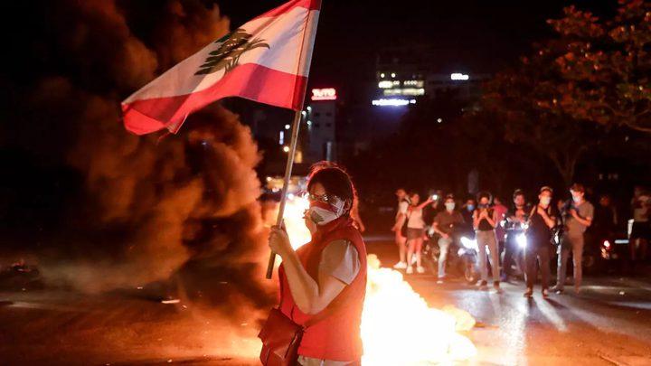 لبنان: قطع للطرقات احتجاجا على تردي الأوضاع المعيشية