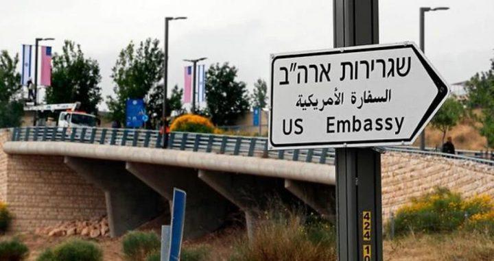 الشيوخ الأميركي يصادق على بقاء السفارة بالقدس