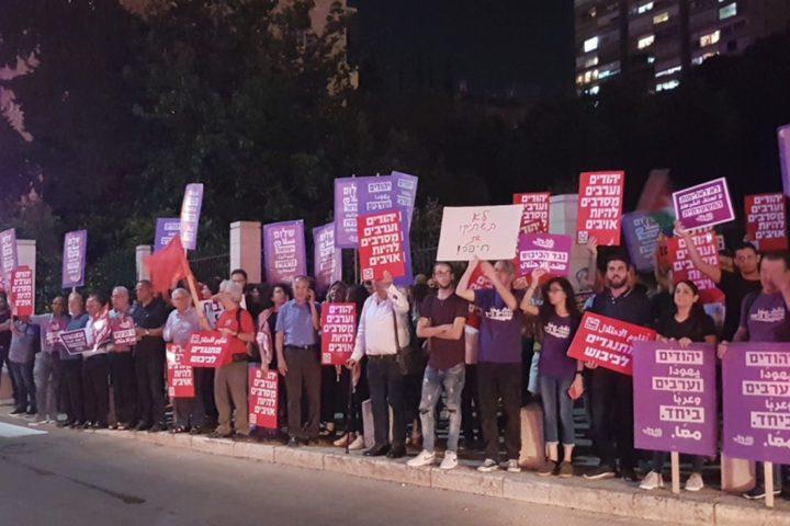 تظاهرة في طمرةضد الجريمة وتواطؤ شرطة الاحتلال