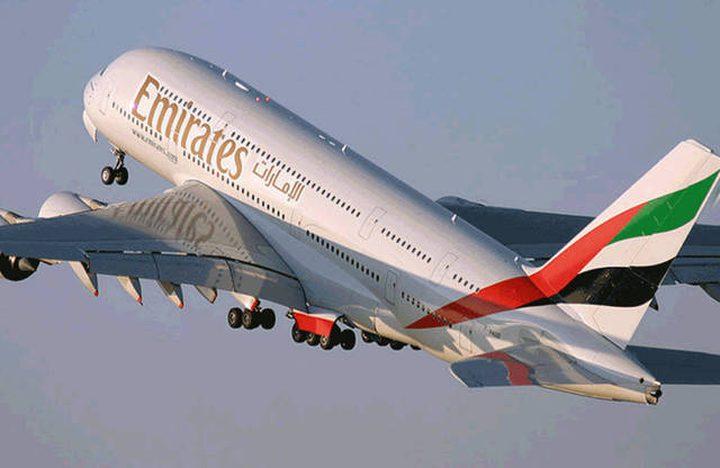 الدنمارك ترفع الحظر عن الرحلات الجوية الإماراتية