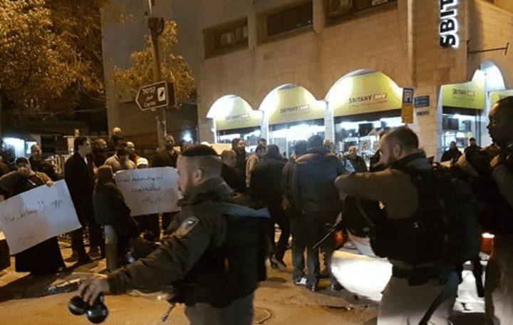 تنظيم وقفة احتجاجية ضد الاستيطان في سلوان بالقدس