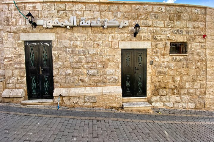 جولة في قرية برقة شمال غرب نابلس  عدسة : أيمن سوقي