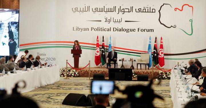 دولة فلسطين ترحب بنتائج الحوار الوطني الليبي