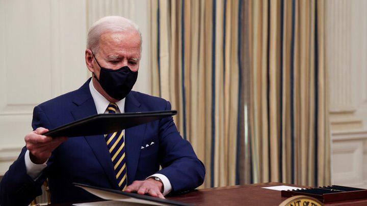 البيت الأبيض يضع شرطا للعودة إلى الاتفاق النووي مع إيران