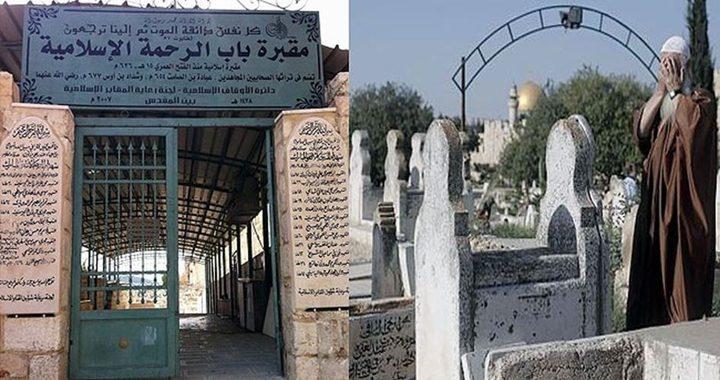 الاحتلال يعتقل رئيس لجنة رعاية المقابر الإسلامية بالقدس