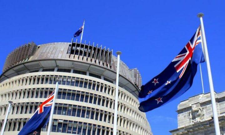نيوزيلاندا تعلق العلاقات السياسية والعسكرية مع ميانمار