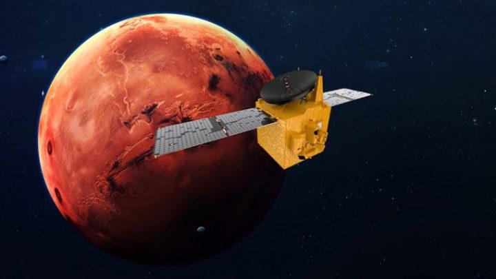 """الامارات: مسبار """"الأمل"""" يصل الكوكب الاحمر اليوم"""