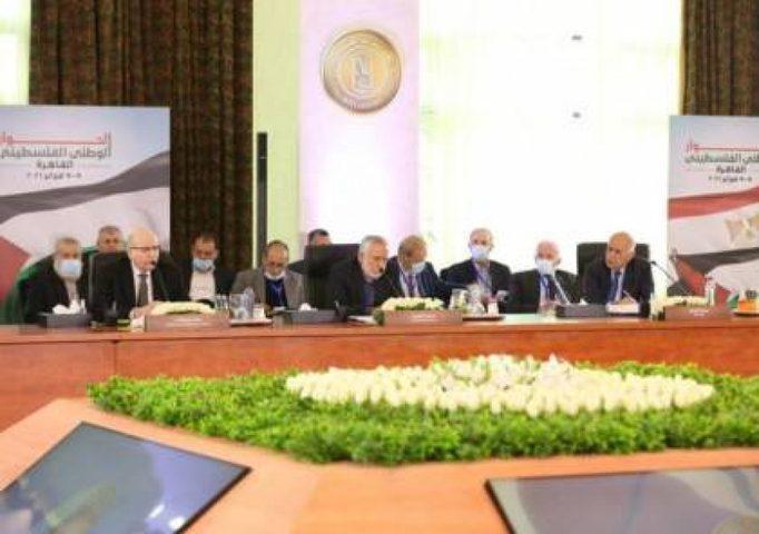 الكشف عن تفاصيل حوار الفصائل الفلسطينية في القاهرة
