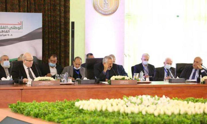 الفصائل تختتم الحوار بالقاهرة وتؤكد التزامها بجدول الانتخابات