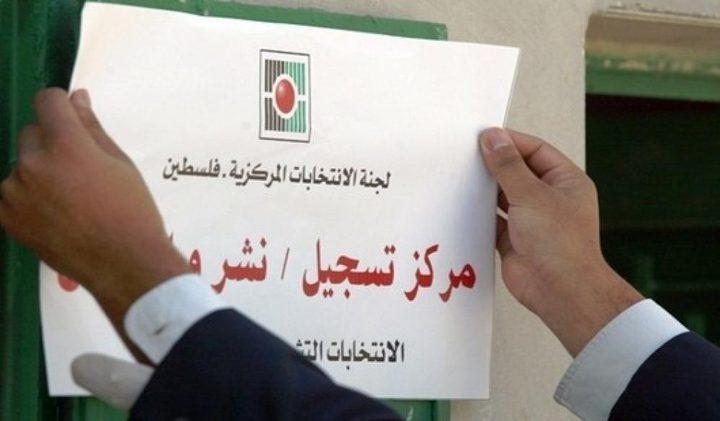 حنا ناصر: بدء عملية تسجيل الناخبين ميدانيا فيمحافظات الوطن