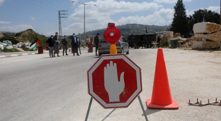 """اغلاق بلدتي المزرعة الشرقية ,بيت ريما بسبب """"كورونا"""""""