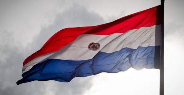 باراغواي تجدد دعمها لحل الدولتين ودعم فلسطين في المحافل الدولية