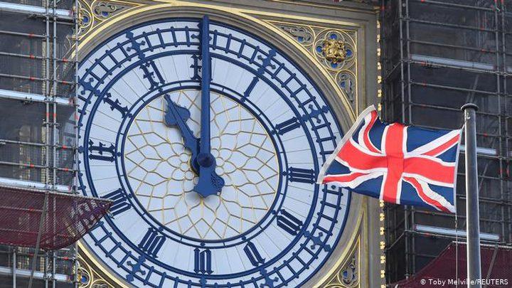 اقتصاد بريطانيا ينكمش 9,9% عام 2020
