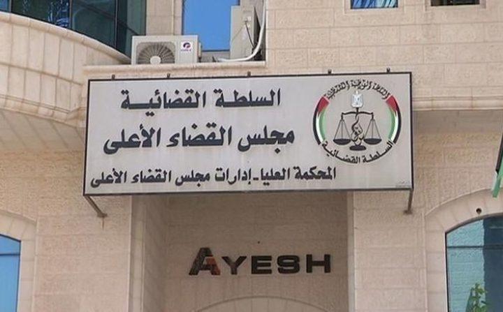 مجلس القضاء الأعلى: تطاول عدد من المحامين على القضاة تعدٍ خطير