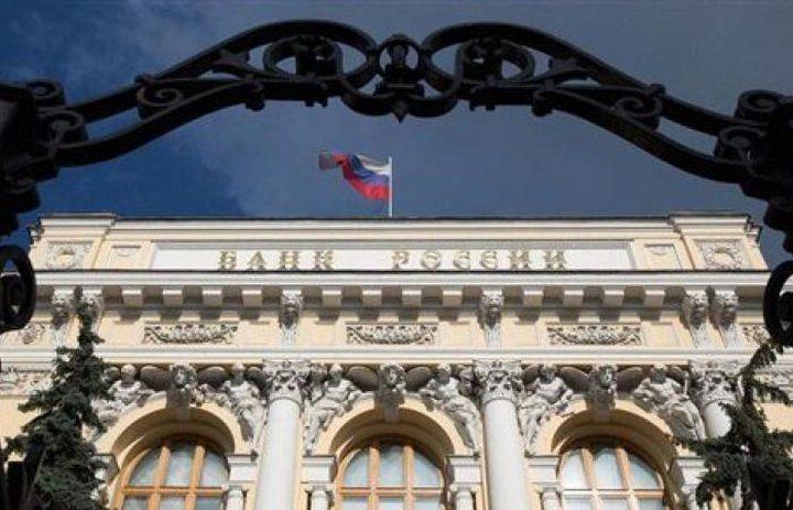المركزي الروسي يثبت سعر الفائدةعند مستواه الحالي 4.25%
