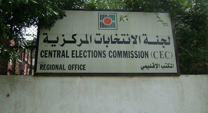لجنة الانتخابات تحذر من صفحات وحسابات تنتحل اسمها وشعارها