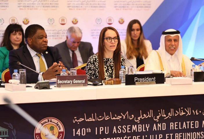 المجلس الوطني يشارك في اجتماع حول مكافحة الإرهاب