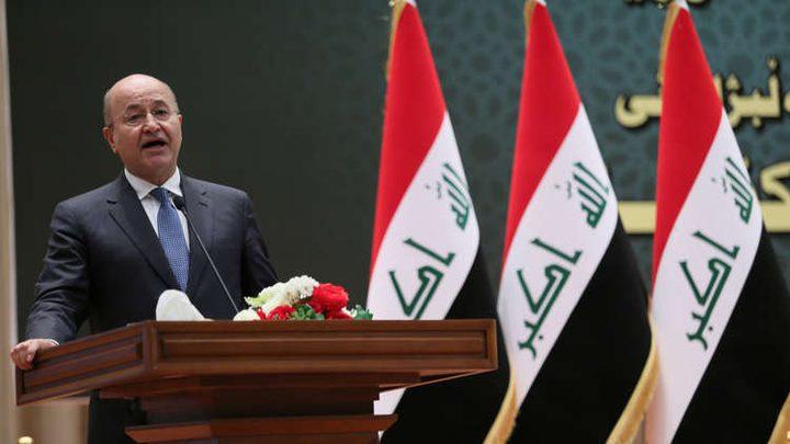"""الرئيس العراقي يصف الهجوم على أربيل بـ""""العمل الإرهابي"""""""