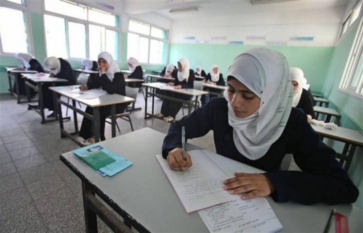 التربية تحدد موعد عقد امتحان الثانوية العامة