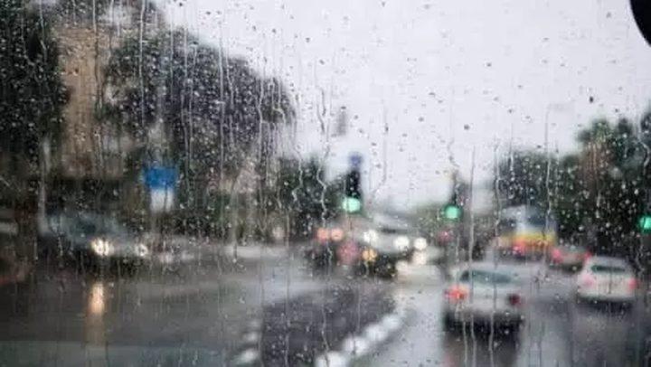 الطقس: استمرار تأثير المنخفض الجوي ليوم غد الجمعة