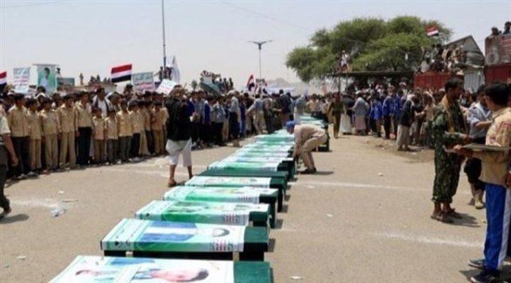 مقتل 15 ضابطا حوثيا في مواجهات مع الجيش اليمني
