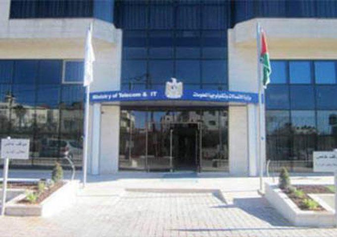 """انتخاب """"الاتصالات"""" المنسق العام في فلسطين للشبكة العربية للمدن"""
