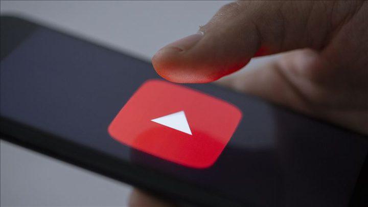 """""""يوتيوب"""" يطلق خدمة Shorts للفيديوهات في الولايات المتحدة"""