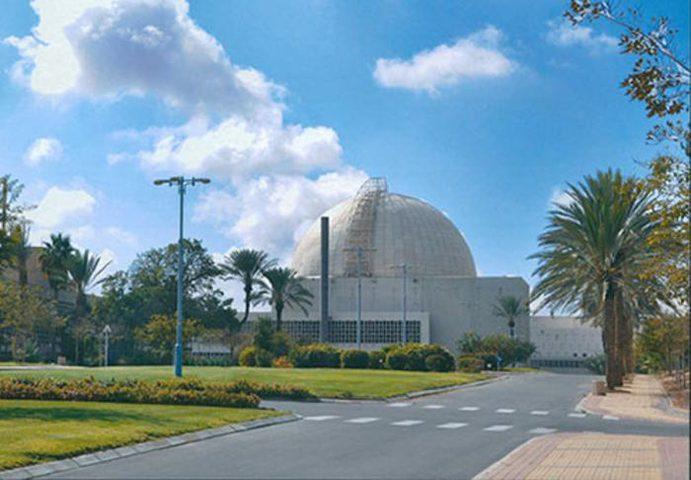 دولة الاحتلال الإسرائيلي توسع مفاعل ديمونا النووي