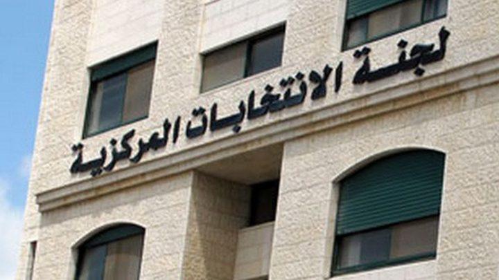 اللجنة: مرسوم الرئيس سيسهل إنجاز الانتخابات التشريعية والرئاسية