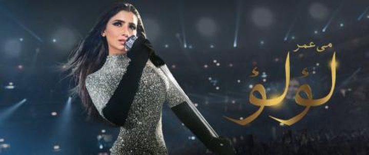 """بدء التحضير لتصوير الجزء الثاني من مسلسل """"لؤلؤ"""" المصري"""