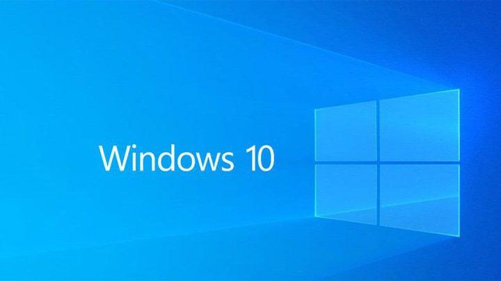 """مايكروسوفت تضيف مزايا فريدة إلى تحديث """"ويندوز 10"""""""
