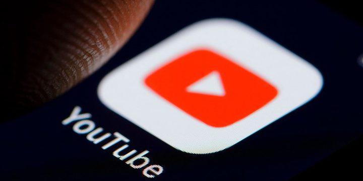 كيف تجعلنا خوارزميات يوتيوب نقضي أوقاتا أطول على منصته؟