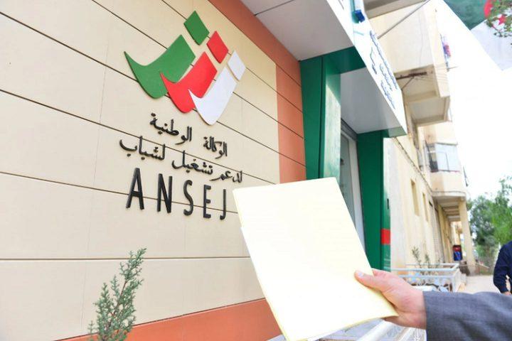الجزائر تتخذ قرارا جديدا بخصوص القروض البنكية