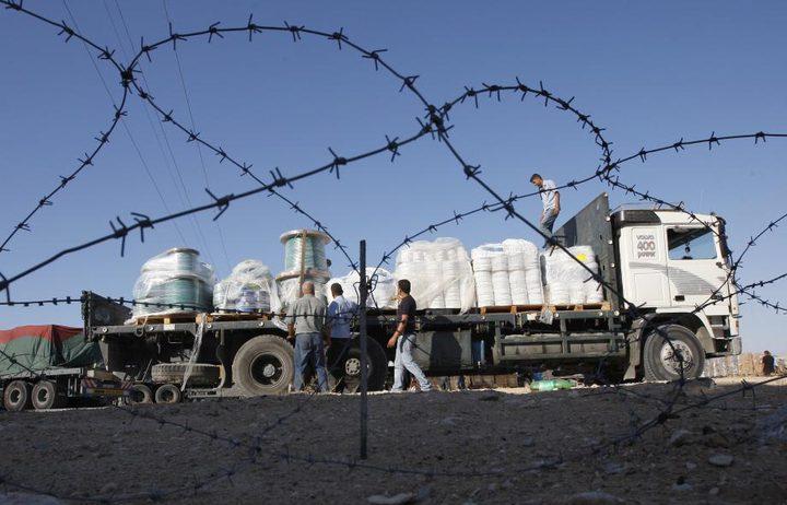 البنك الدولي: التوقعات حول الاقتصاد الفلسطيني قاتمة بسبب كورونا